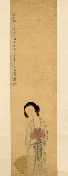 """LADY"" BY GAI QI (CHINA 1774-1829) Finely painted on silk with an elegant young [...]"
