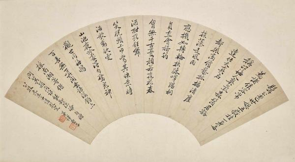 CALLIGRAPHY IN RUNNING SCRIPT BY YUN SHOUPING (1633-1690) China, 1660-1690. Black ink [...]