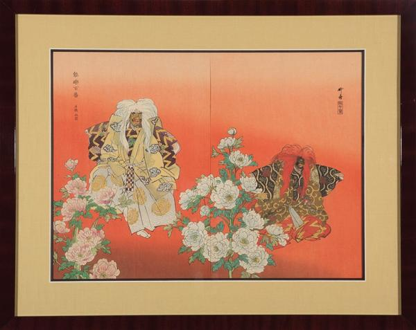 Tsukioka Kogyo (Japanese, 1869-1927) , two woodblock print diptychs, overall sight 14 [...]