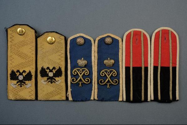 A lot of three pairs of shoulder boards - dating: about 1910 provenance: Russian [...]