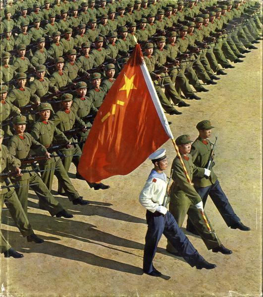 CHINE - Propagande.  - Selected photographic works by the People's Liberation Army [...]
