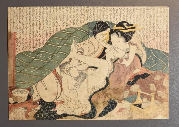(Shunga) - 3 double book pages figuring love scenes. 1. Double pages attributed to [...]