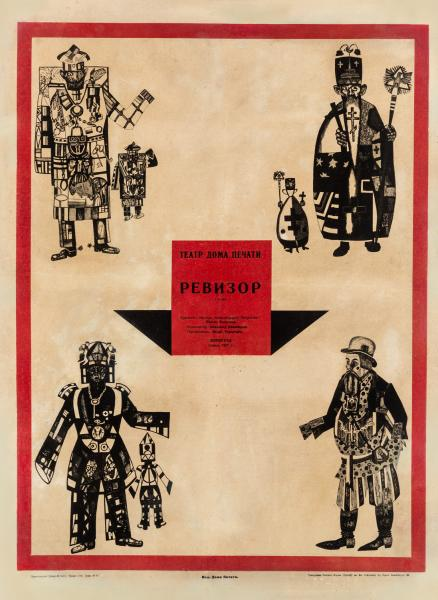 SCHOOL OF PAVEL NIKOLAEVICH FILONOV (RUSSIAN 1883-1941), POSTER FOR GOGOL'S REVIZOR, [...]